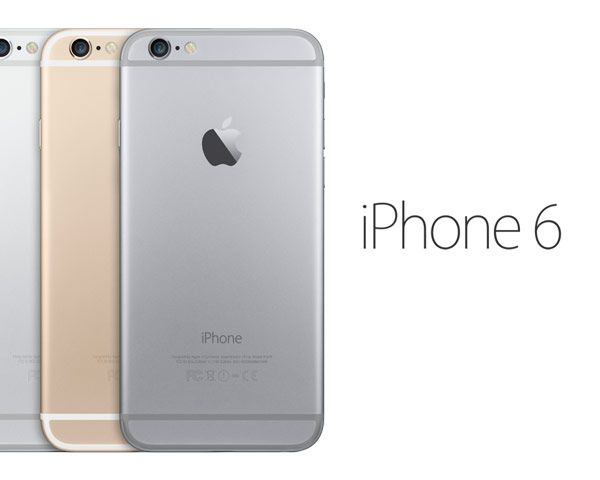 giveaway iphone 6 apple iphone 6 sweepstakes 4389